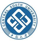中南大学——陆老师